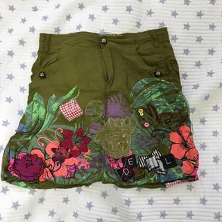 デシグアル(DESIGUAL)の【Desiqual】スカート(ひざ丈スカート)