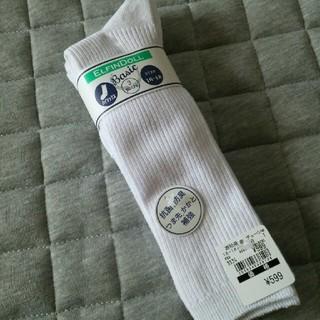 ニシマツヤ(西松屋)の白 ハイソックス 16cm 17cm 18cm 靴下 白(靴下/タイツ)