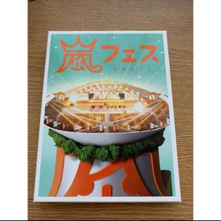 嵐 - 嵐  アラフェス  DVD  初回盤