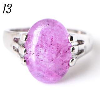 O1 リング 13号 パープル アメジスト 指輪(リング(指輪))