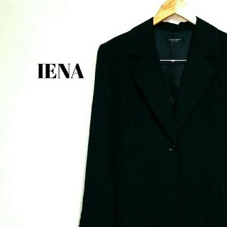 IENA - 美品☆ ラグジュアリー イエナ ジャケット テーラード レディース