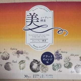 医療*美ューティー酵素(ダイエット食品)