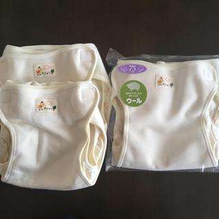 7f73be1875777 ニシキベビー(Nishiki Baby)の布オムツカバー ウール100% 3