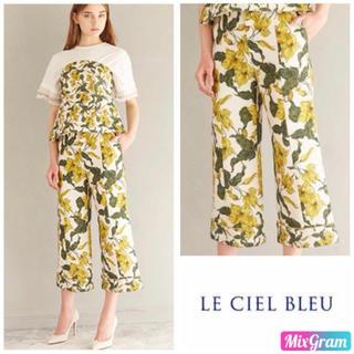LE CIEL BLEU -  【SALE】【美品】 LE CIEL BLEUビッグフラワー