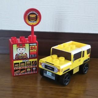 バンダイ(BANDAI)のブロックラボ☆車&新幹線セット(積み木/ブロック)