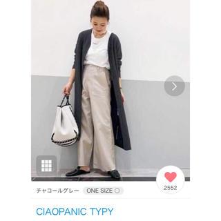 CIAOPANIC TYPY - チャオパニックティピー 美品♡