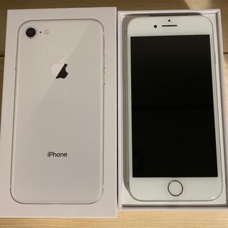 iPhone - 【SIMフリー】iPhone8 64GB SILVER