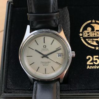 オメガ(OMEGA)のオメガ 確認用(腕時計(アナログ))