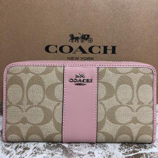 f6aa59032ebb コーチ(COACH)のCOACH コーチ 長財布 F54630 ピンク ベージュ シグネチャー柄(財布