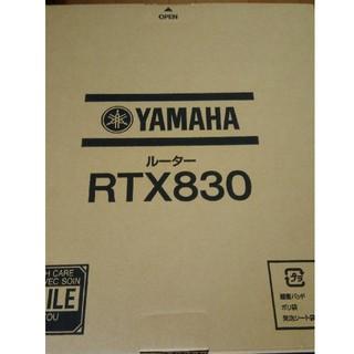 ヤマハ(ヤマハ)のYAMAHA  RTX830 2つセット(PC周辺機器)
