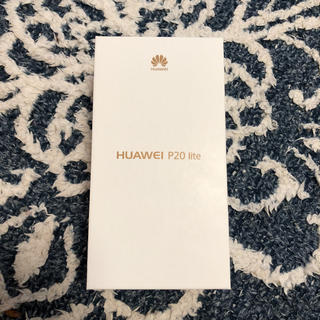 ANDROID - HUAWEI P20 lite ピンク