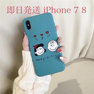SNOOPY - スヌーピー チャリーブラウン iPhone 7 iPhone 8 ブルー