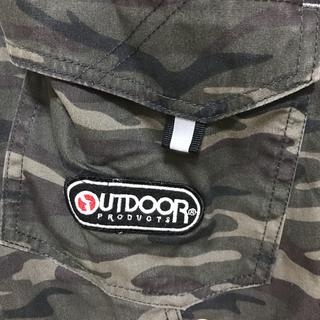 アウトドア(OUTDOOR)の150cm  ズボン(パンツ/スパッツ)