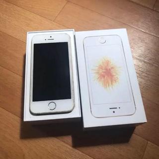iPhone - iPhoneSE Gold SIMフリー フィルム&ケースセット 16GB