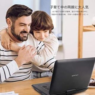 【ナナ様専用】ポータブルDVDプレイヤー 15.5インチ(DVDプレーヤー)