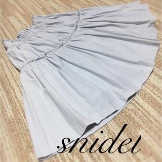 snidel - 未使用 snidelスナイデル  スカート  サックス