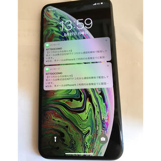Apple - 美品 iPhonexs max 64gb  simフリー 判定○ グレー