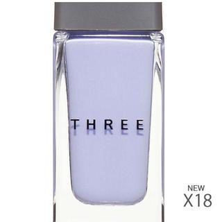 THREE - X18 THREE ネイルポリッシュ  新品未使用
