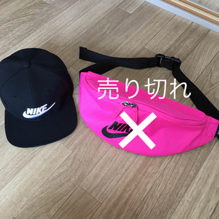 NIKE - セット売り!NIKE ナイキ キャップ ウエストバッグ ショルダーバッグ ピンク