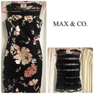 Max & Co. - マックスアンドコー  ビッグフラワー  ワンピ