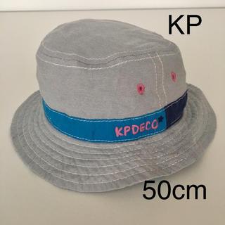 ニットプランナー(KP)のKP ベビーハット 帽子 50cm ★美品です★(その他)