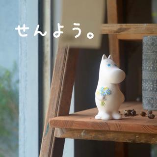 SUNVALLEY - リネン ボリューム タックパンツ 【tukuroi ツクロイ】  美品✨