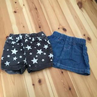 スキップランド(Skip Land)のSkip Land スカート&パンツ(スカート)