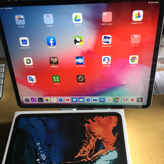 iPad(アイパッド)のiPad Pro 12.9インチ Wi-Fi 256GB シルバー スマホ/家電/カメラのPC/タブレット(タブレット)の商品写真