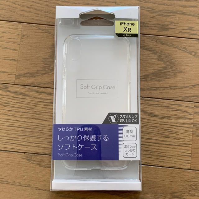 iphone 10s max ケース | iPhone XR ソフトケースの通販 by さとみん1123's shop|ラクマ