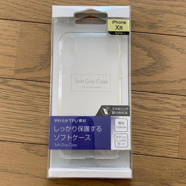 iPhone XR ソフトケースの通販 by さとみん1123's shop|ラクマ
