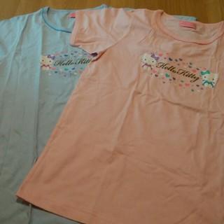 キティちゃん パジャマ 2枚セット