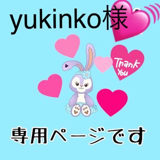 ダッフィー(ダッフィー)のyukinko様専用ページ(iPhoneケース)