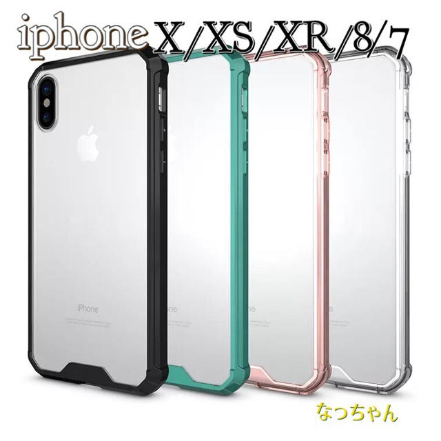 iphone xr ケース 丈夫 / [高品質] iPhoneケース スマホケースの通販 by なっちゃん's shop|ラクマ