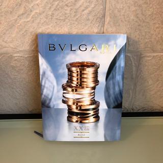 ブルガリ(BVLGARI)の【新品・未使用】ブルガリ  BVLGARI ノート(その他)