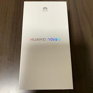 HUAWEI nova 3 simフリー ブラック 新品未開封品