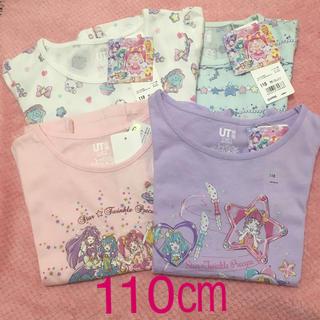 UNIQLO - ユニクロ プリキュア Tシャツ