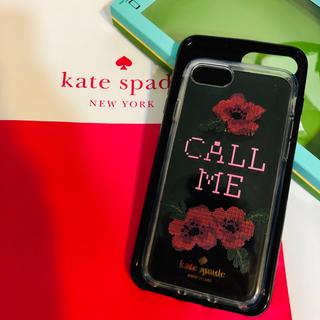 350a576760 ケイトスペードニューヨーク(kate spade new york)の新品 ケイトスペード iPhone 8 6