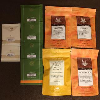 LUPICIA - ルピシア ルイボスティー&ハーブティー 紅茶・お茶 サンプル付き