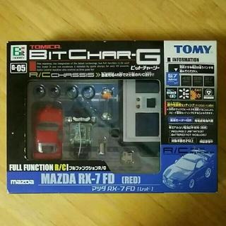 Takara Tomy - TOMY ビットチャージー マツダ RX-7 FD RED トミカ ラジコン