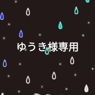 アイフォーン(iPhone)のゆうき様専用★iphone ケーブル 2m ピンク シルバー(バッテリー/充電器)