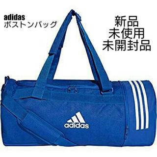 アディダス(adidas)の新品 アディダス ボストンバッグ adidas 定価6145円 青 シューズ袋(ボストンバッグ)