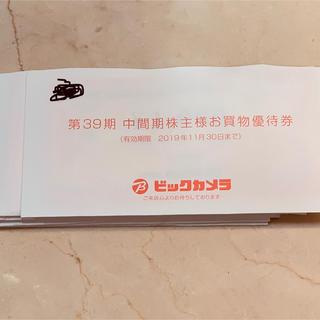 ビックカメラ 株主優待 152000円分(ショッピング)