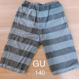 ジーユー(GU)のGU 半ズボン 140(パンツ/スパッツ)