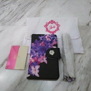 レディー(Rady)の☆Sa様専用☆ 新品タグ付きエレフラ手帳型スマホケースMサイズ(モバイルケース/カバー)