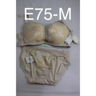 トリンプ(Triumph)の【新入荷E75-M】69428アモスタイル バイ トリンプ(ブラ&ショーツセット)