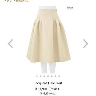 Chesty - Chestyスカート