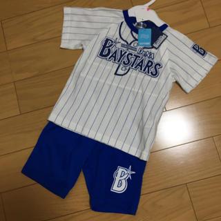 ニシマツヤ(西松屋)のパジャマ 90 新品(パジャマ)
