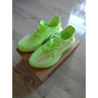 アディダス(adidas)のYEEZY BOOST 350 V2 Glow in the Dark 27.5(スニーカー)