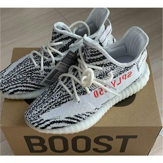 """アディダス(adidas)の27 adidas Yeezy Boost 350 V2 """"Zebra""""(スニーカー)"""