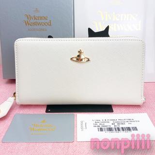 ヴィヴィアンウエストウッド(Vivienne Westwood)の【新品☆未使用】10 Vivienne Westwood サフィアーノ 長財布(財布)